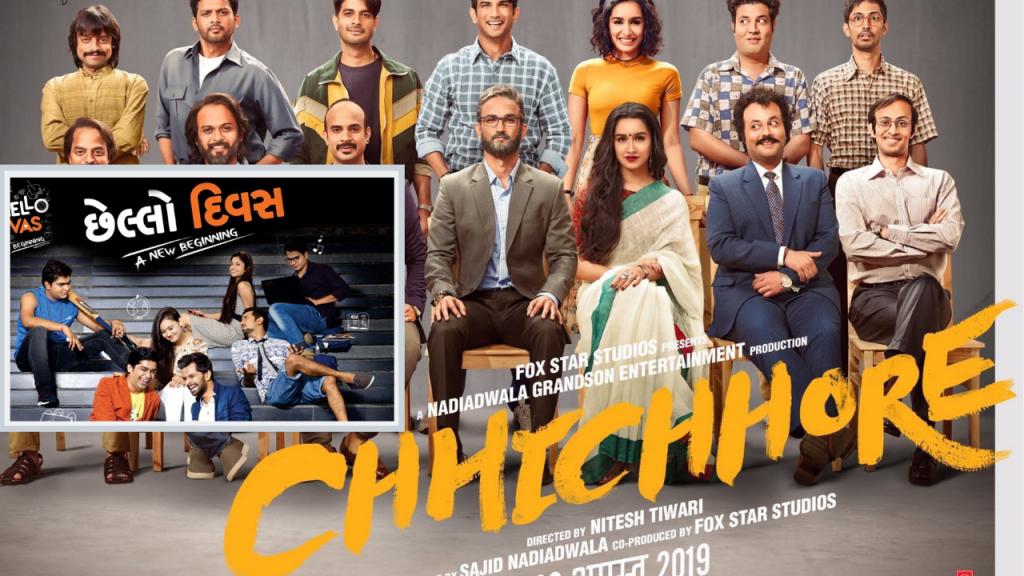 Chhichore S Chello Divas Connection Celeb Mode