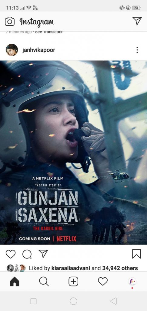 Gunjan Saxena The Kargil Girl Is All Set To Release On Netflix Celeb Mode